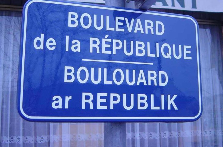 1200_367_boulouard-ar-republik